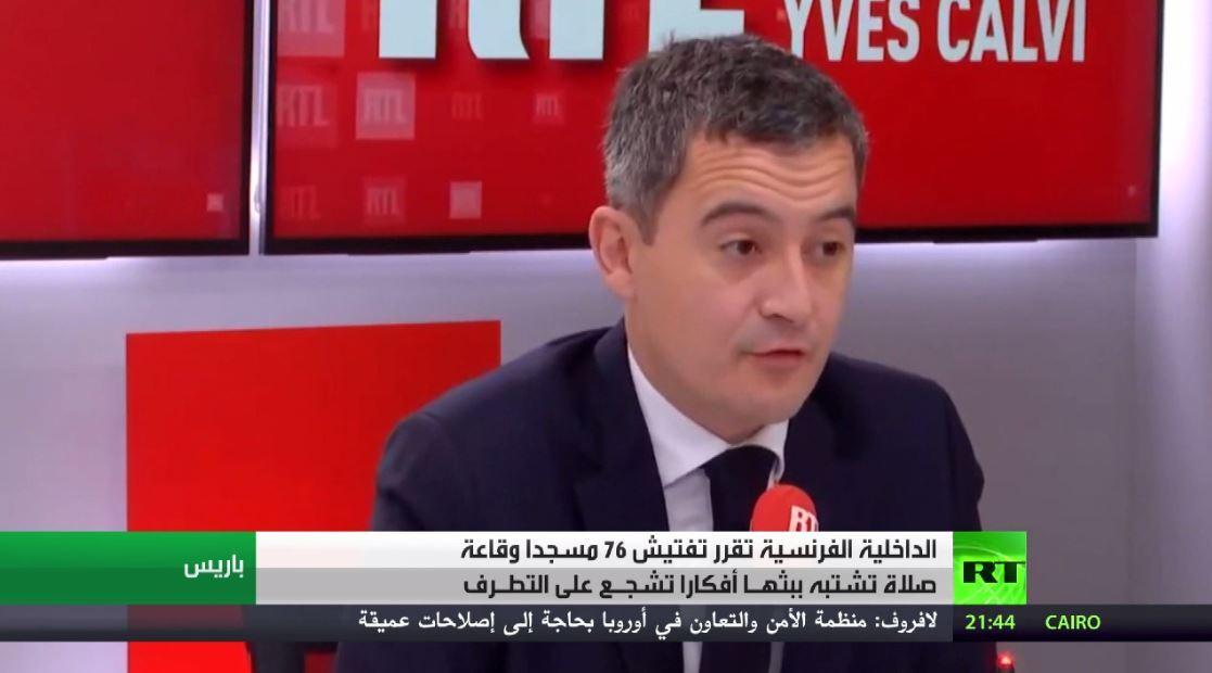 داخلية فرنسا تقرر تفتيش عشرات المساجد وقاعات صلاة
