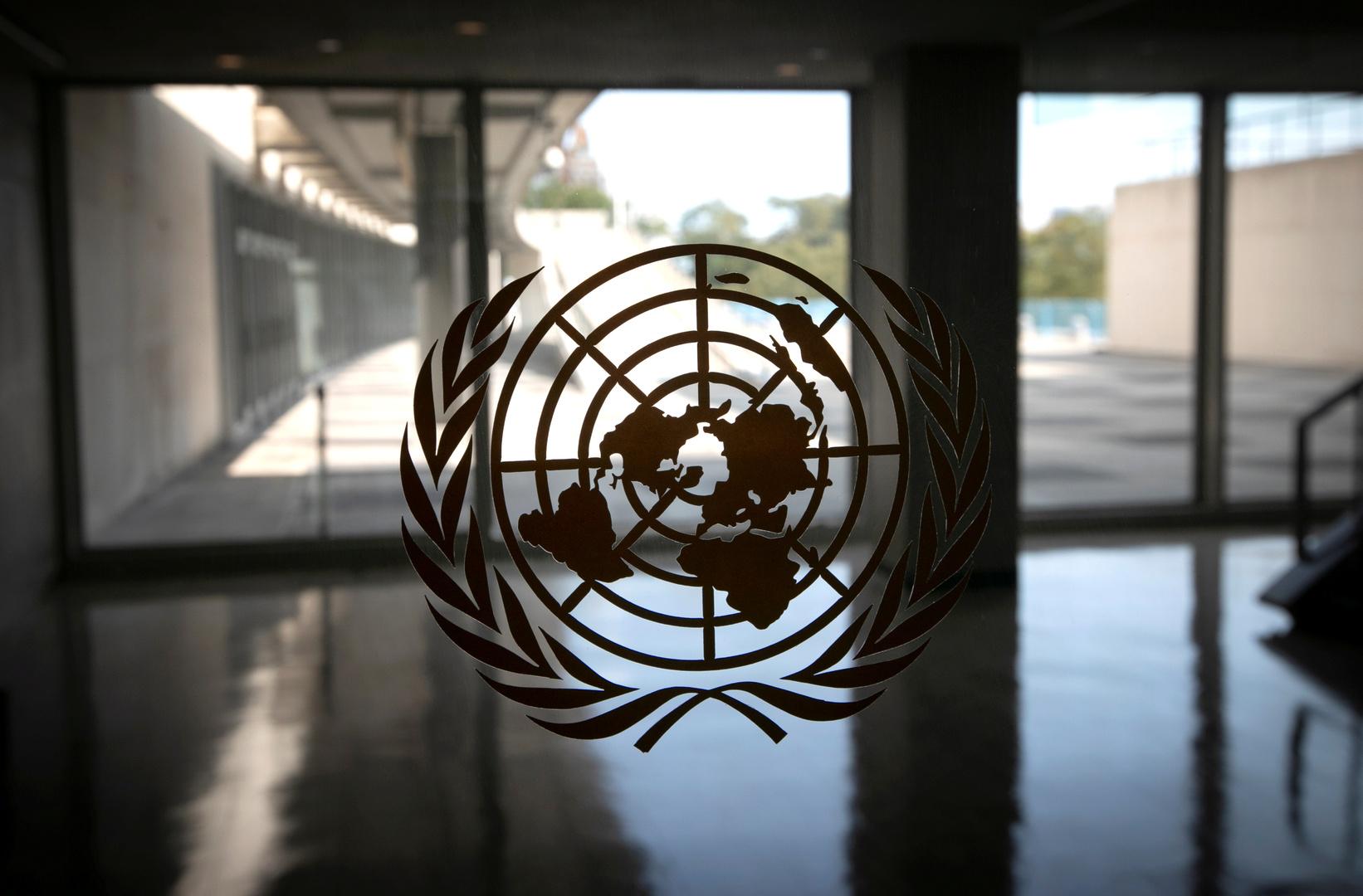 الأمم المتحدة تحذر من كارثة إنسانية كبرى في 2021