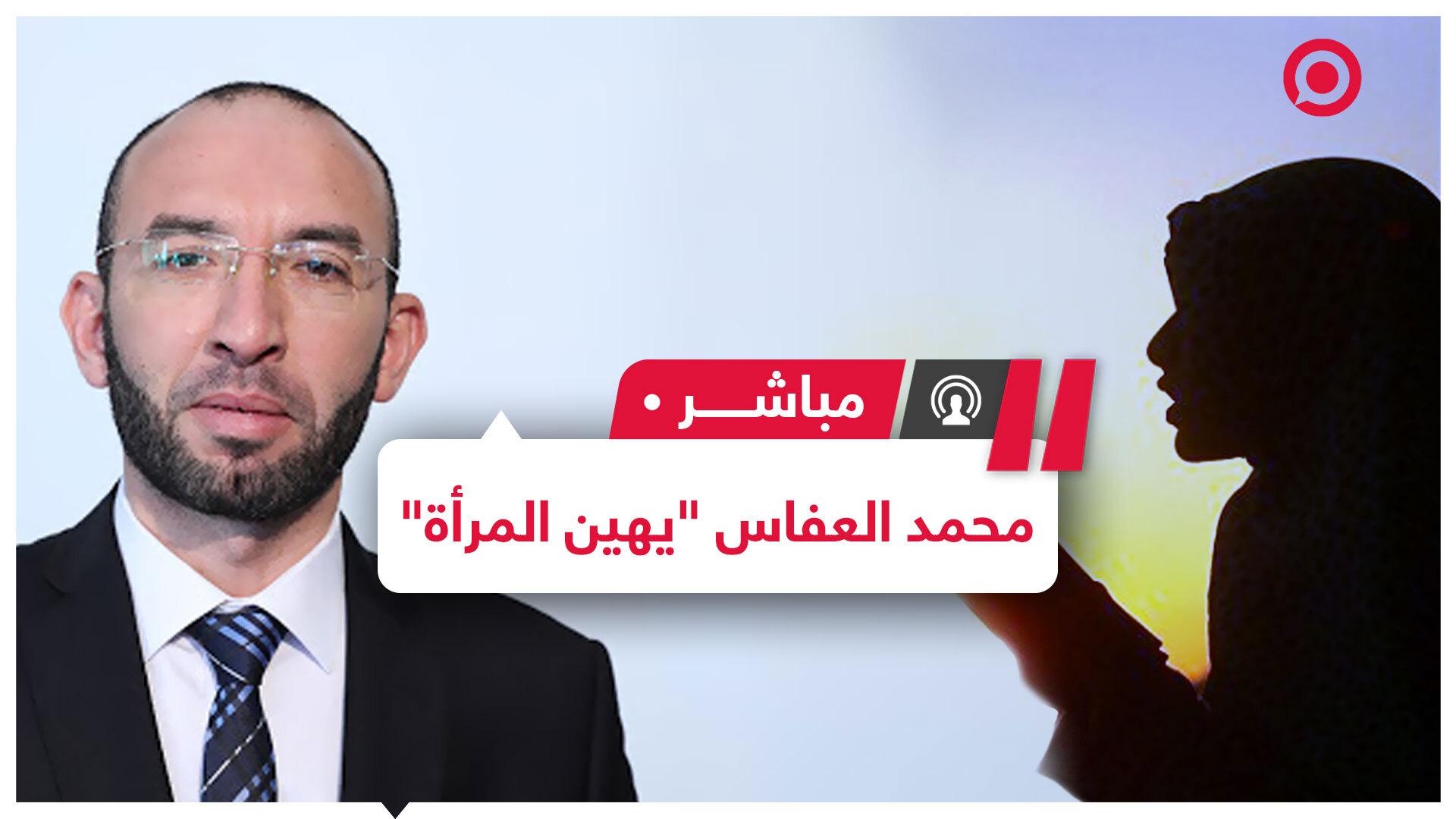 تصريحات نائب تونسي حول المرأة تثير ضجة ومطالبات برفع الحصانة عنه