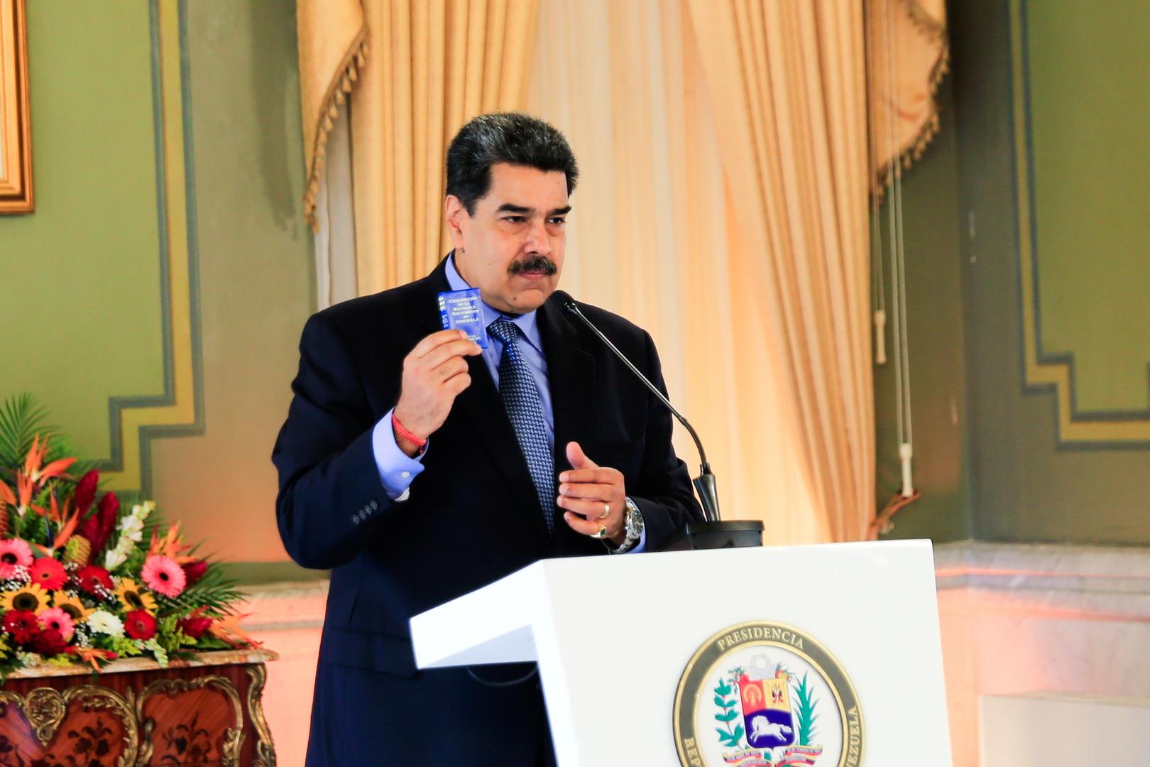 الرئيس الفنزويلي نيكولاس مادورو الرئيس الفنزويلي نيكولاس مادورو