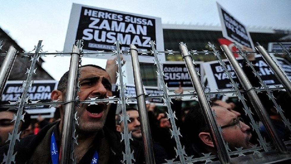 احتجاجات على اعتقال صحفيين في تركيا - أرشيف