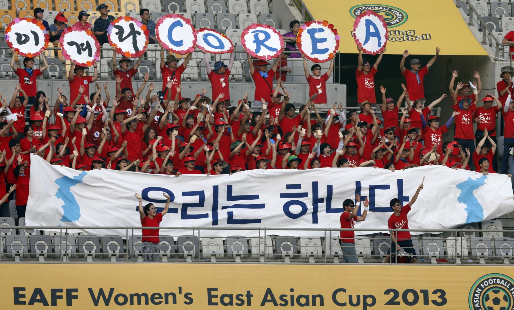 الأزمة الديمغرافية تزداد حدة في كوريا الجنوبية