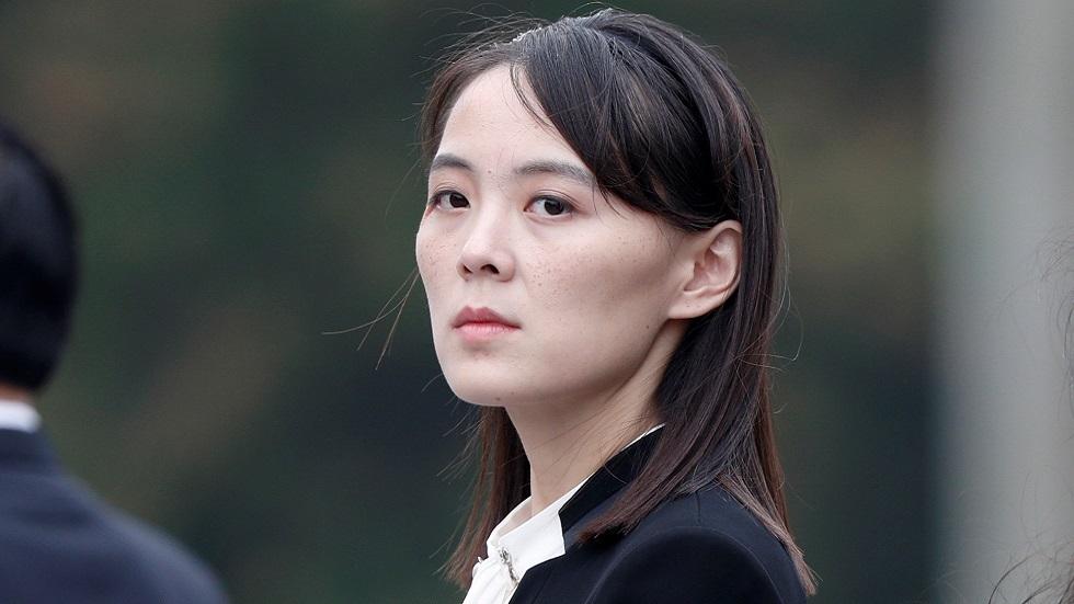 كيم يو جونغ، شقيقة زعيم كوريا الشمالية كيم جونغ أون
