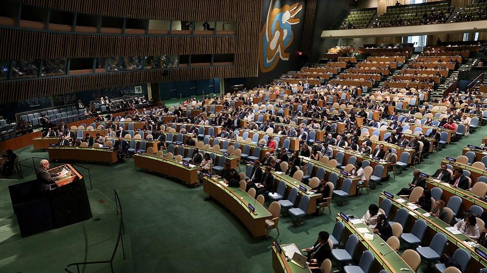 153 دولة تدعو إسرائيل إلى التخلي عن امتلاك أسلحة نووية