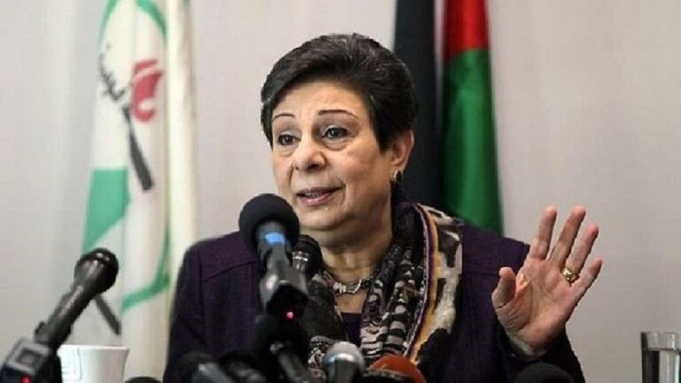حنان عشراوي العضو السابق في اللجنة التنفيذية لمنظمة التحرير الفلسطينية