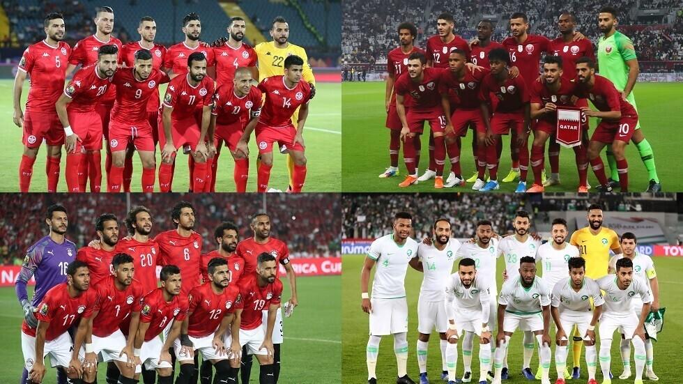 ترتيب المنتخبات العربية في تصنيف الـ