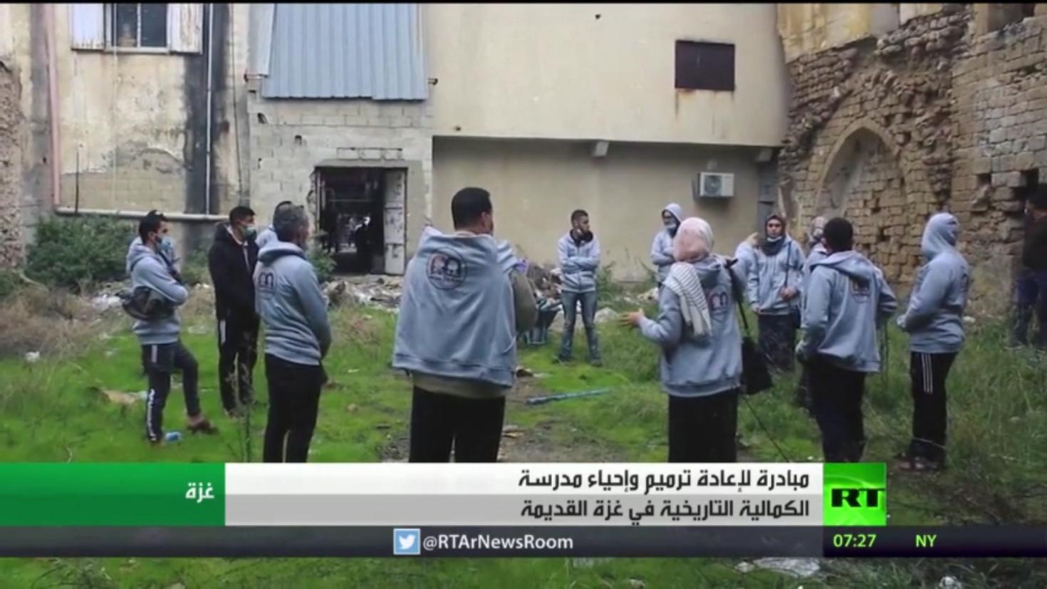 مبادرة لإعادة الحياة إلى مدرسة أثرية في غزة