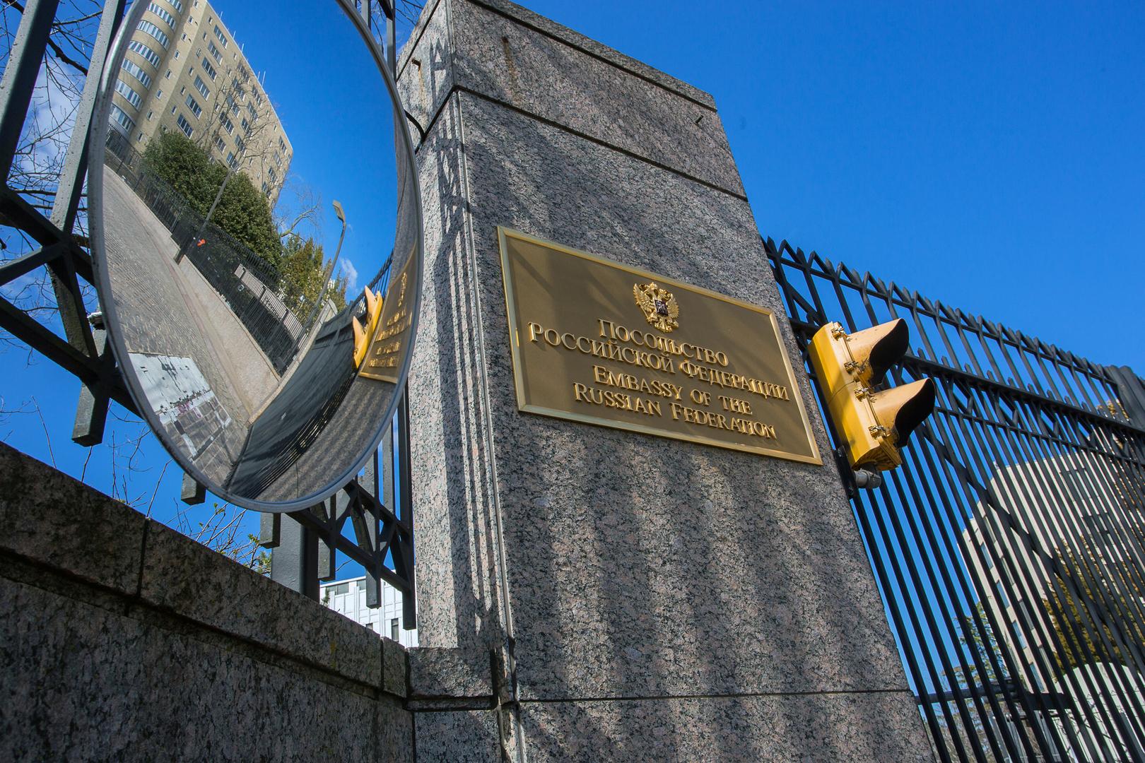 سفارة روسيا في واشنطن