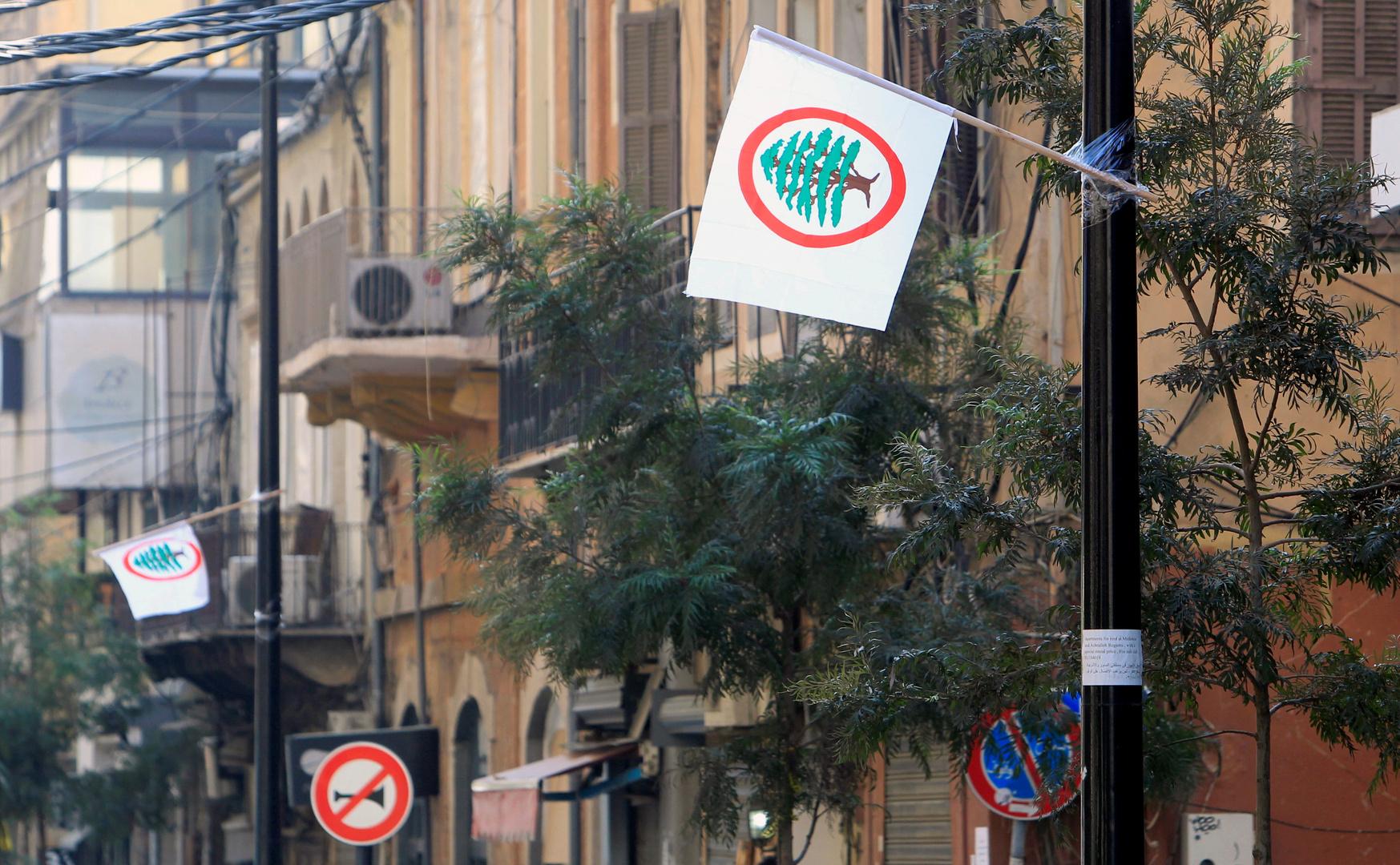 أعلام لحزب القوات اللبنانية في بيروت