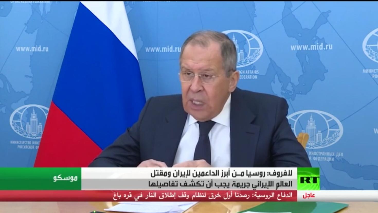 موسكو: ندعم إيران في مواجهة العقوبات