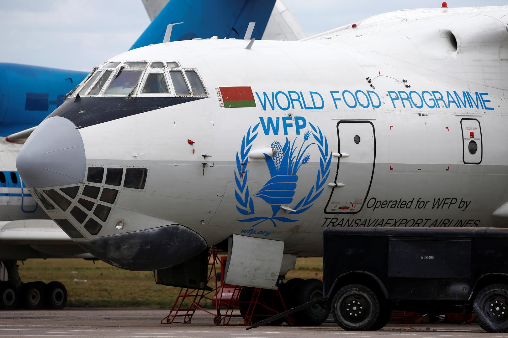برنامج الغذاء العالمي يعرب عن قلقه حول انعدام الأمن الغذائي في أمريكا اللاتينية