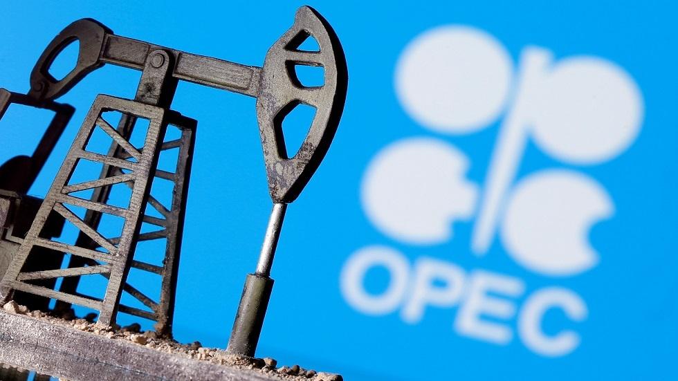 أوبك تخفض مجددا توقعاتها للطلب العالمي على النفط في 2021 بسبب كورونا