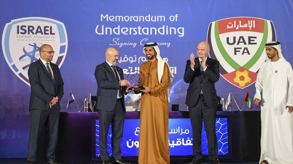 إنفانتينو يشهد توقيع اتفاقية تعاون بين اتحادي كرة القدم الإماراتي والإسرائيلي (فيديو)