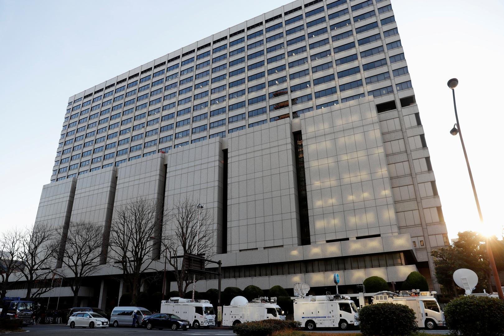 محكمة طوكيو، اليابان.