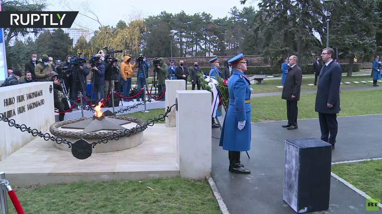 لافروف يشارك الرئيس الصربي في إيقاد الشعلة الخالدة في بلغراد