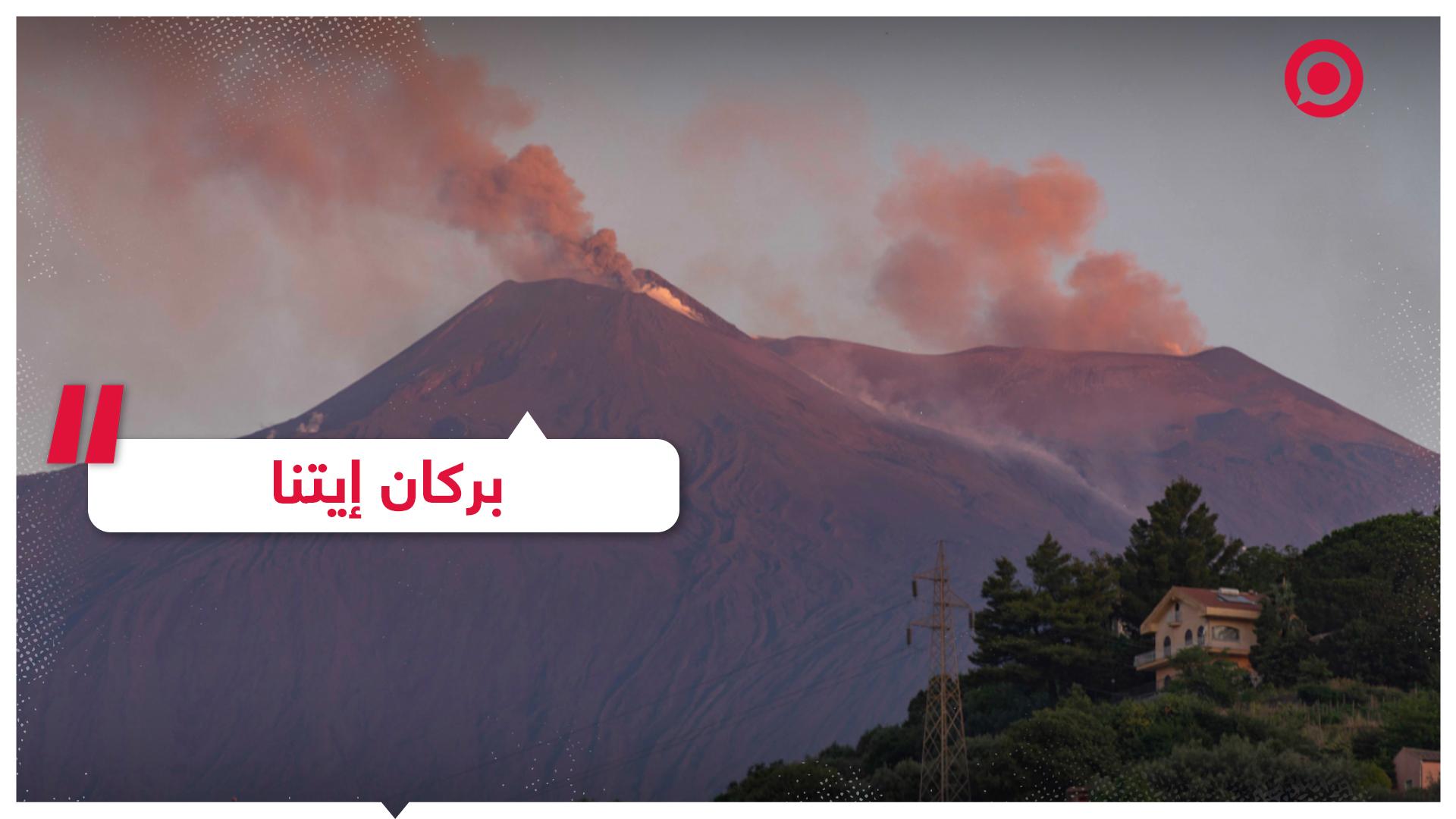 انفجار بركان إيتنا في جزيرة صقلية بإيطاليا