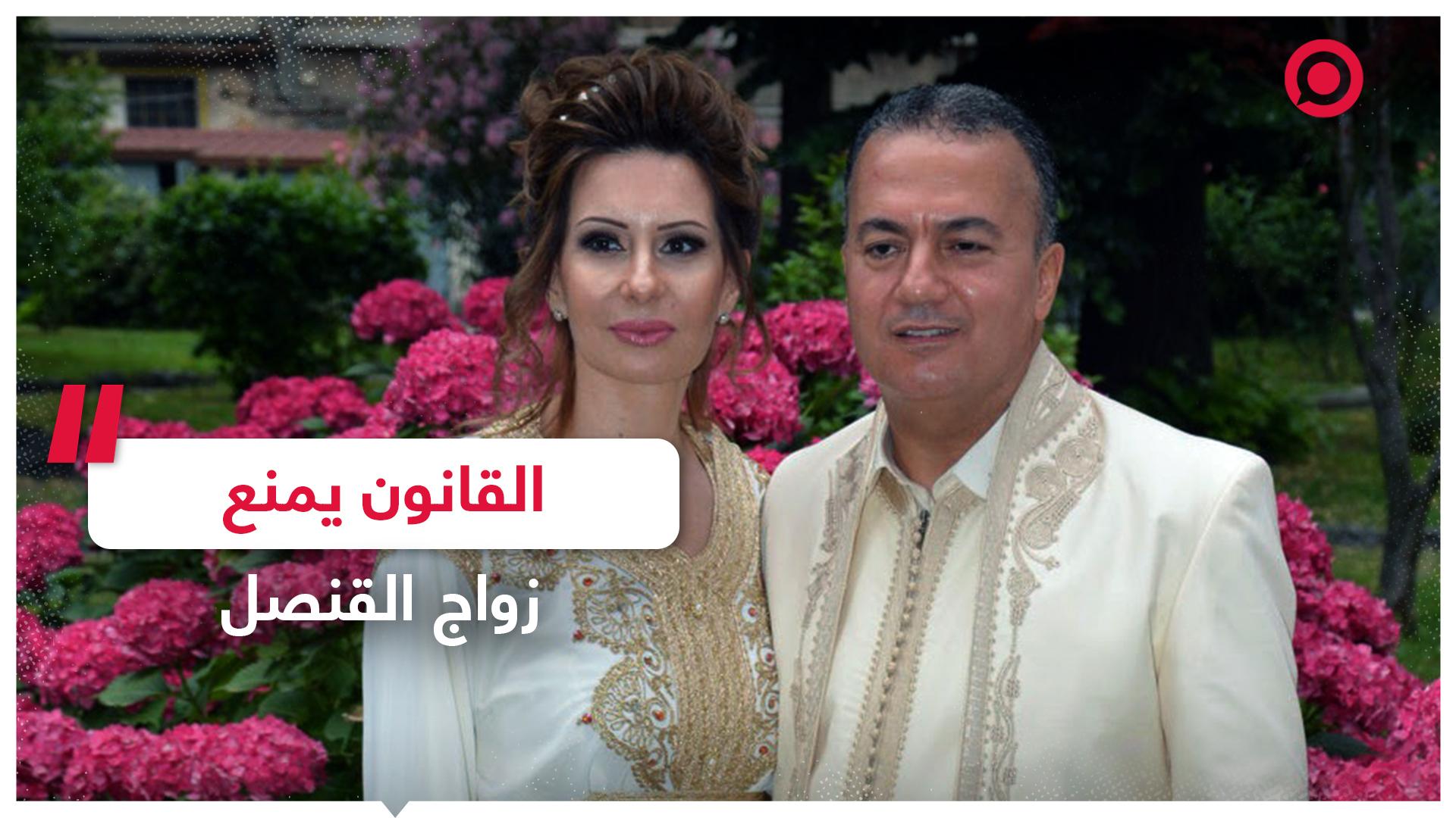 القانون يمنع دبلوماسي تونسي من الزواج من خطيبته الإيطالية