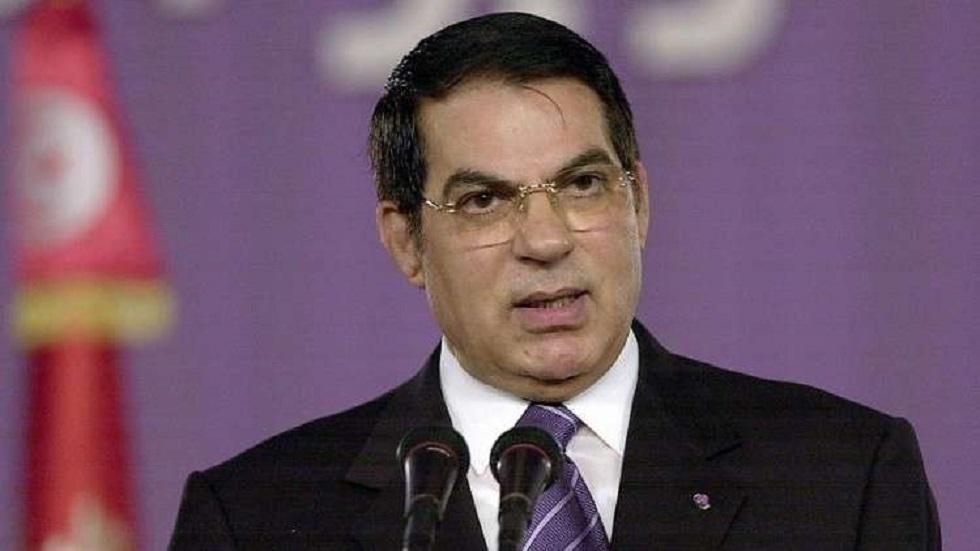 المجلس الاتحادي السويسري: الوقت ينفد لتأمين استعادة تونس لأموال بن علي المودعة في البلاد