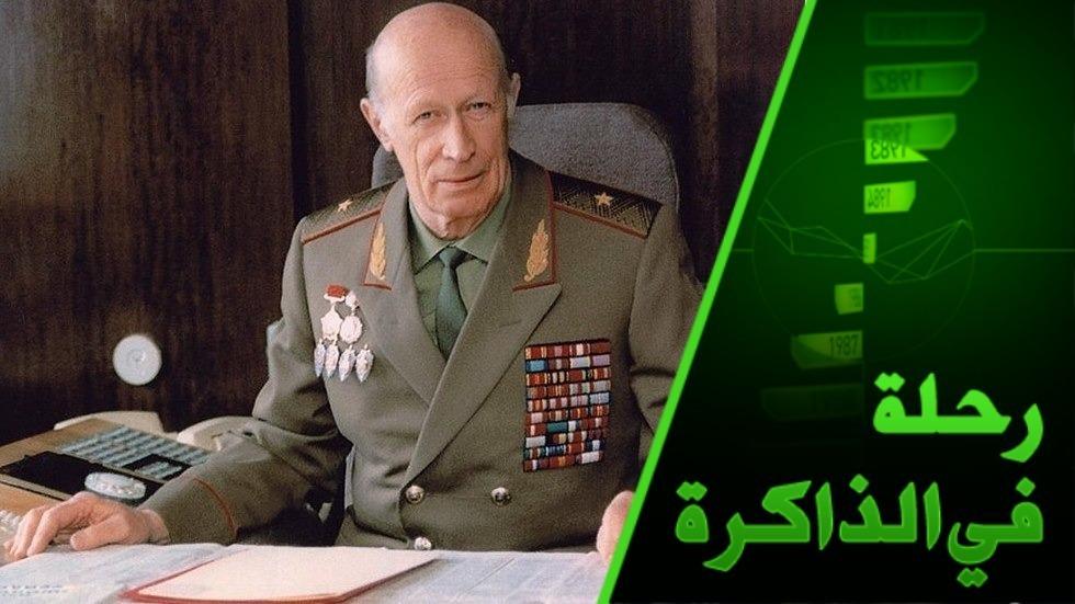 لأول مرة نرفع الستار عن طبيعة عمل الاستخبارات غير الشرعية السوفيتية ورئيسها الجنرال دروزدوف