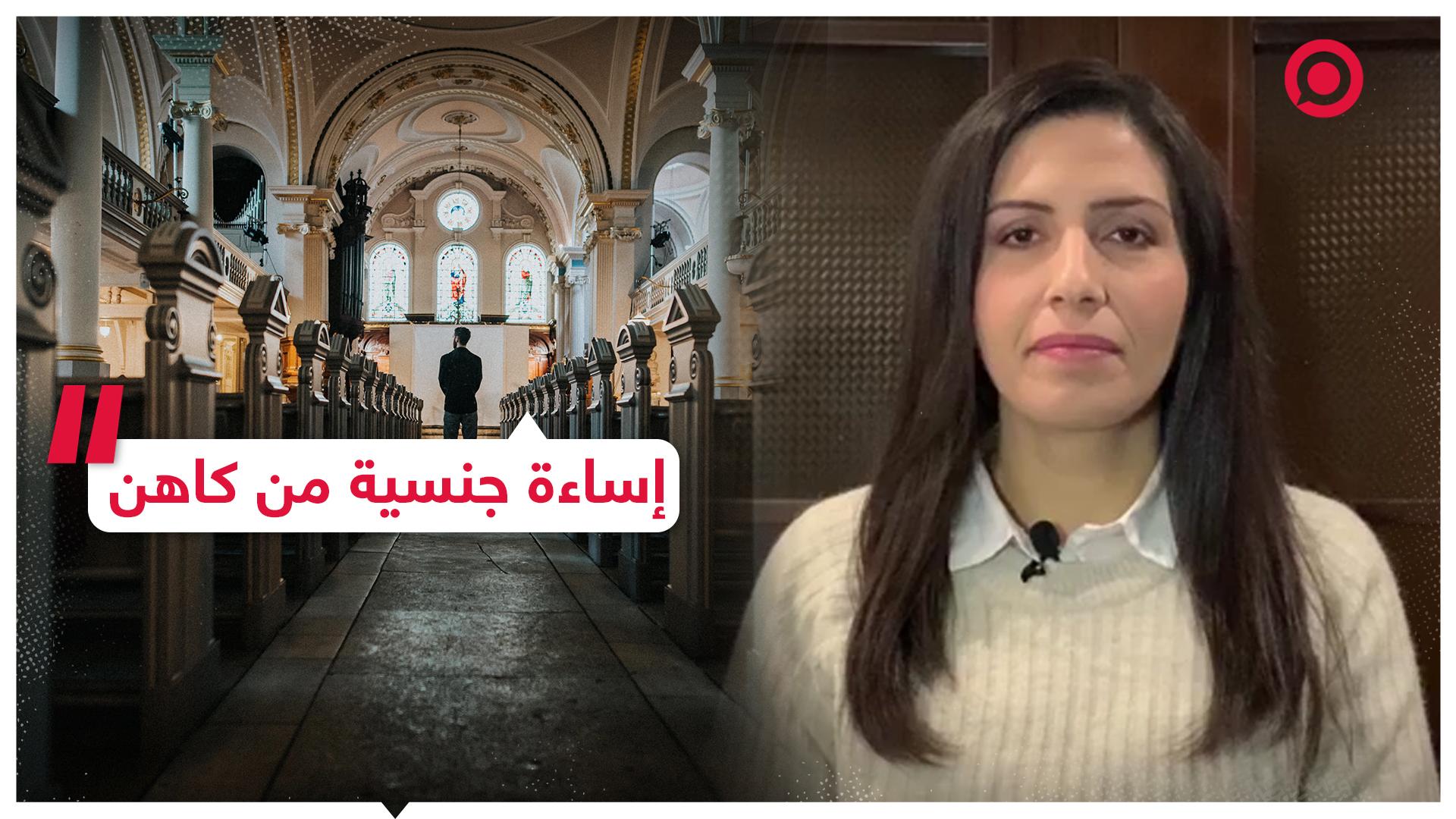 شابة عراقية تتهم