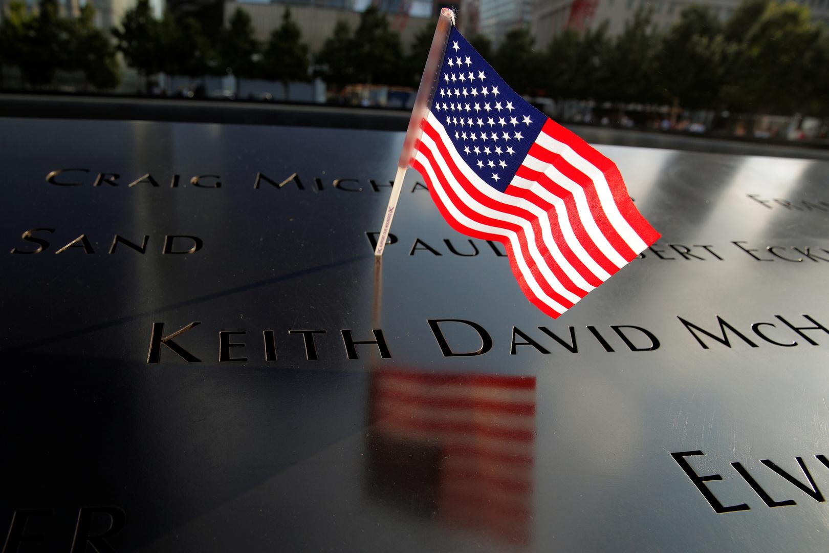 الولايات المتحدة.. اتهام كيني بالتخطيط لتنفيذ هجوم على غرار اعتداءات 11 سبتمبر