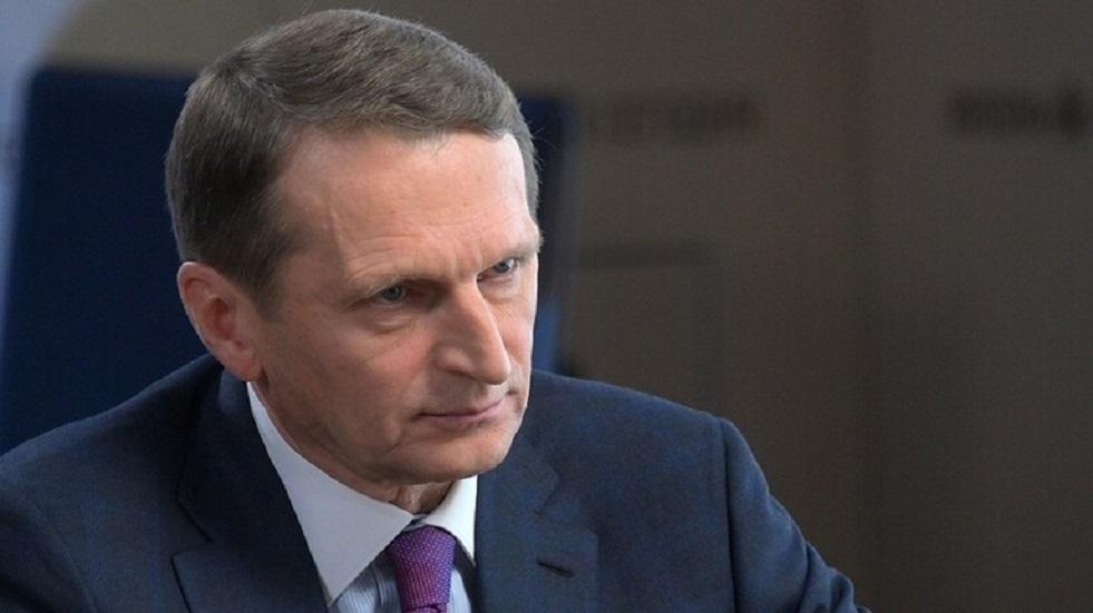 ناريشكين يتحدث عن جهود الاستخبارات لإطلاق سراح الروس من الأسر
