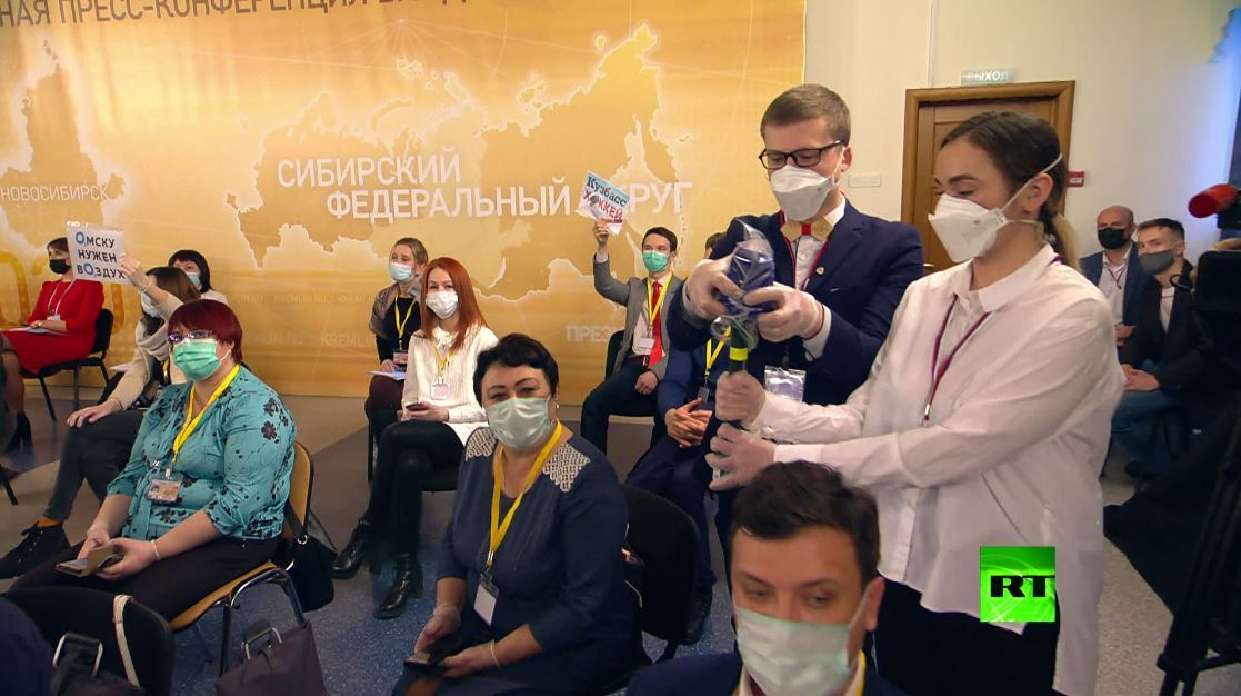 مؤتمر بوتين السنوي.. هدية غريبة من زمن كورونا!