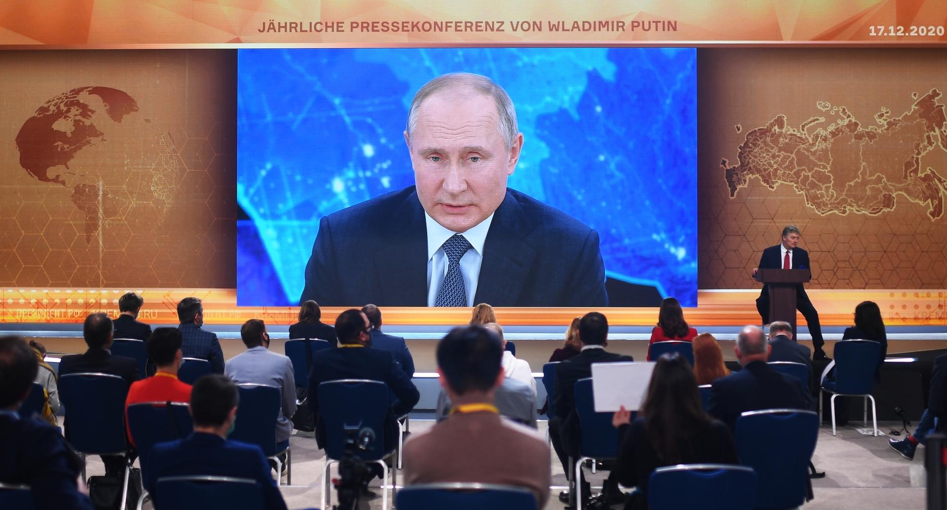 بوتين يكشف عن رأيه بشأن مستقبل ترامب السياسي
