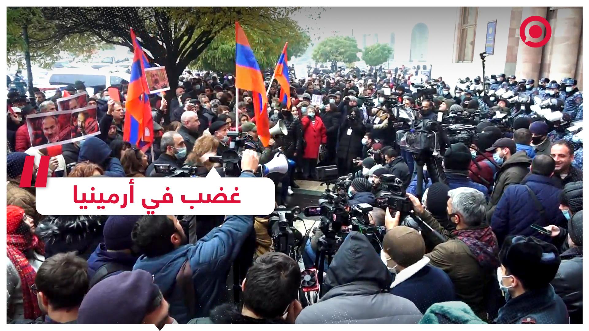 تظاهرات شعبية وغضب يعم الشوارع في أرمينيا