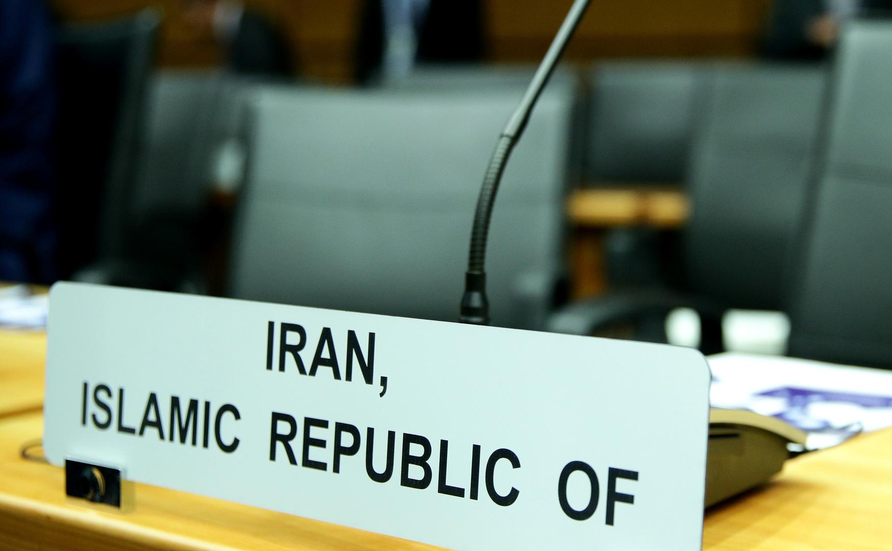 إيران ترفض إبرام اتفاقات إضافية بشأن برنامجها النووي وتتهم