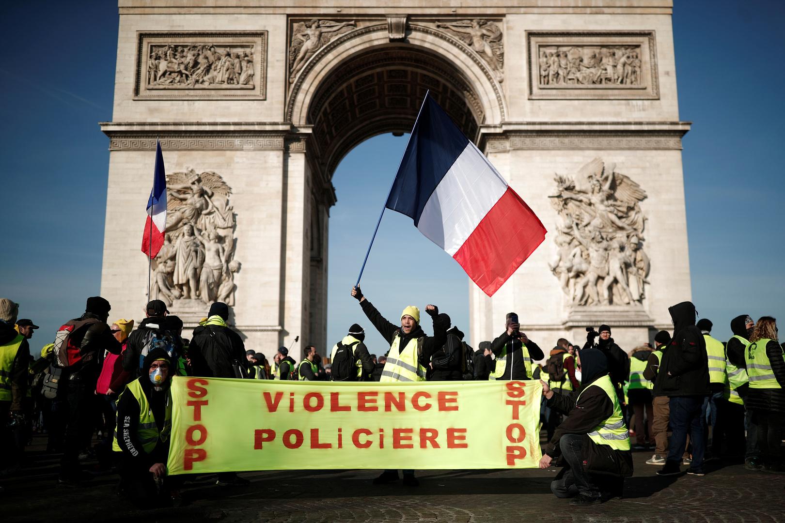 احتدادات 2019 ضد عنف الشرطة في باريس.