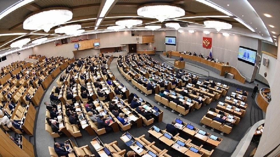 مجلس الدوما الروسي - أرشيف