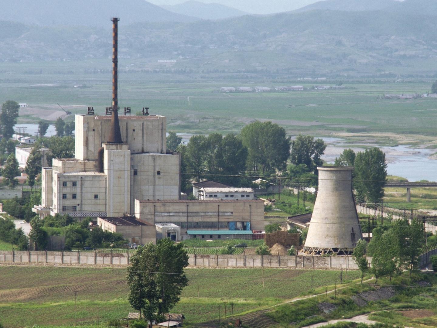 محطة نووية كورية شمالية، أرشيف
