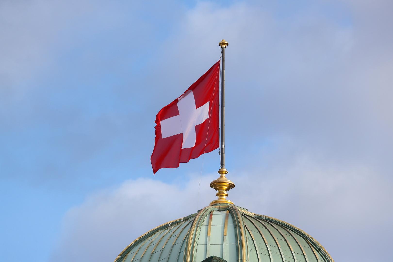 البرلمان السويسري يصادق على قانون زواج المثليين