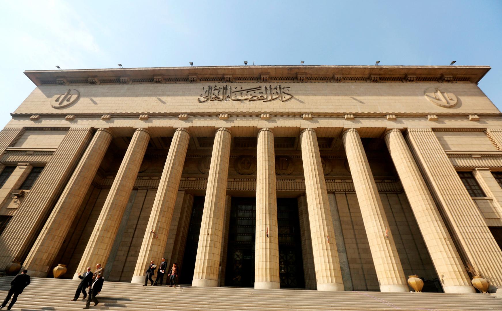 مبنى دار القضاء العالي في القاهرة بمصر