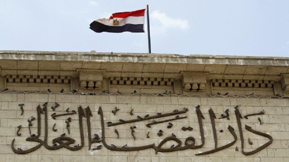 مصر.. بدء تنفيذ حكم التحفظ على 3 شركات وأملاك 285 من المنتمين للإخوان المسلمين
