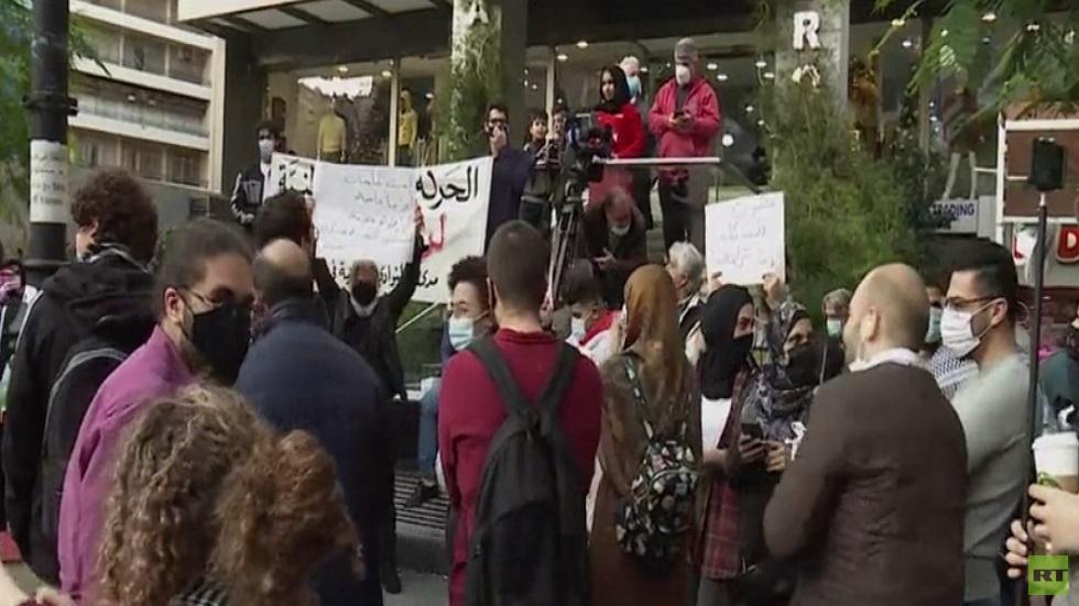 لبنان.. تحرك طلابي رفضا لرفع الاقساط