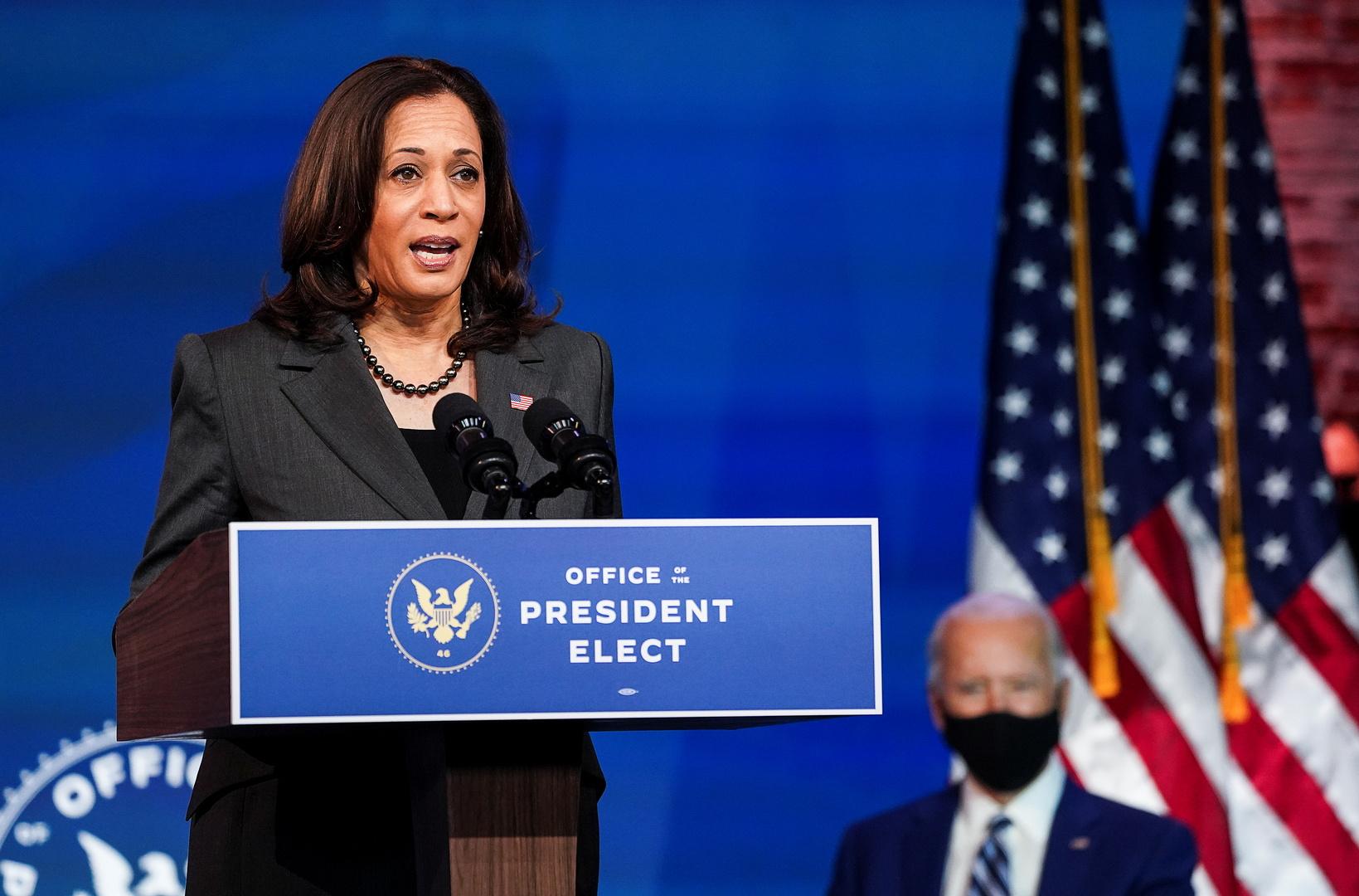 نائب الرئيس الأمريكي النتخب كامالا هاريس