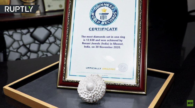 شركة هندية تدخل موسوعة غينيس بصنع الخاتم المرصع بأكبر عدد من الماسات في العالم