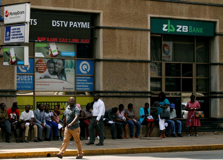 مبنى بنك في العاصمة الزيمبابوية هراري