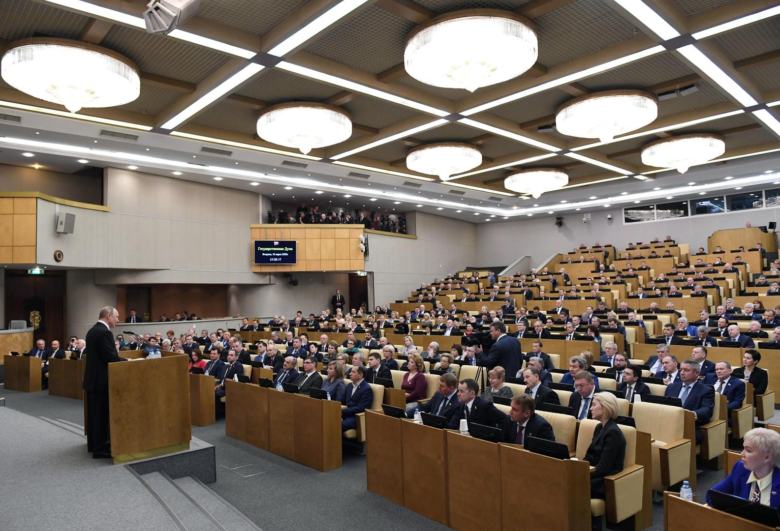 اجتماع عام لمجلس الدوما الروسي