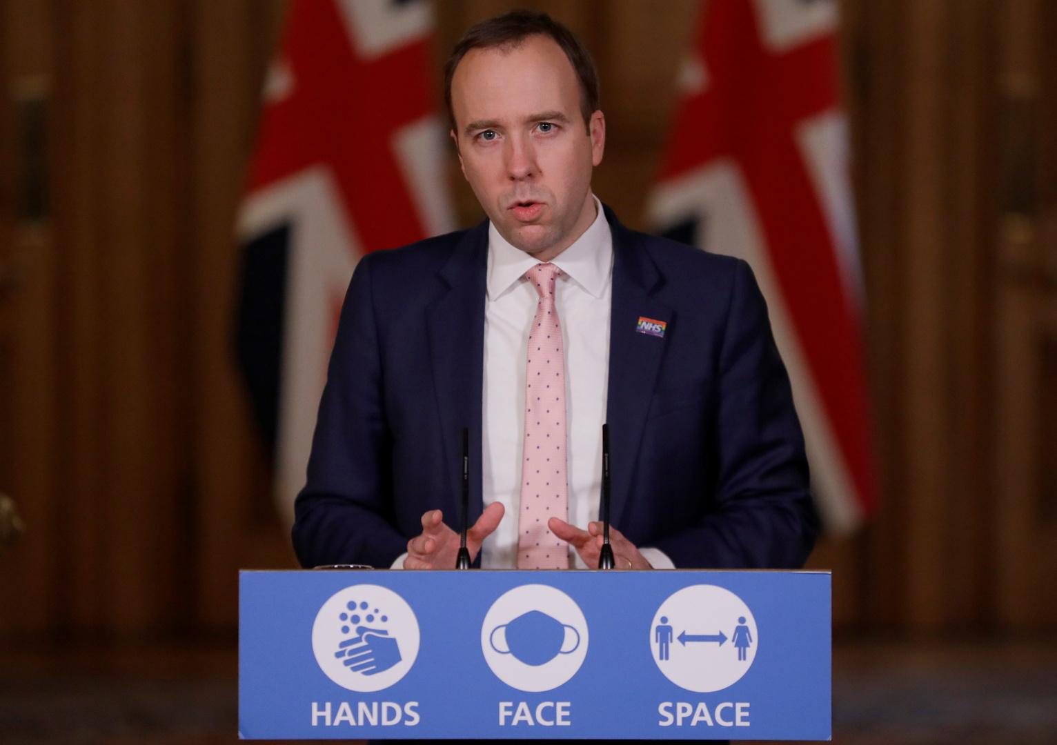 وزير الصحة البريطاني: السلالة الجديدة من كورونا مقلقة للغاية وتنتشر بسرعة