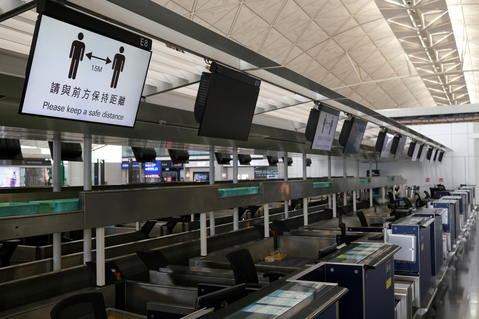 الصين تعلق الملاحة الجوية مع بريطانيا بسبب طفرة كورونا الجديدة