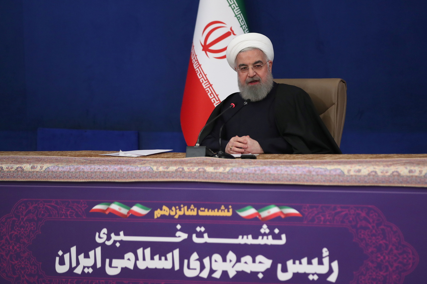 Rouhani: The evil leader leading the economic war on Iran is living the last days of his political life