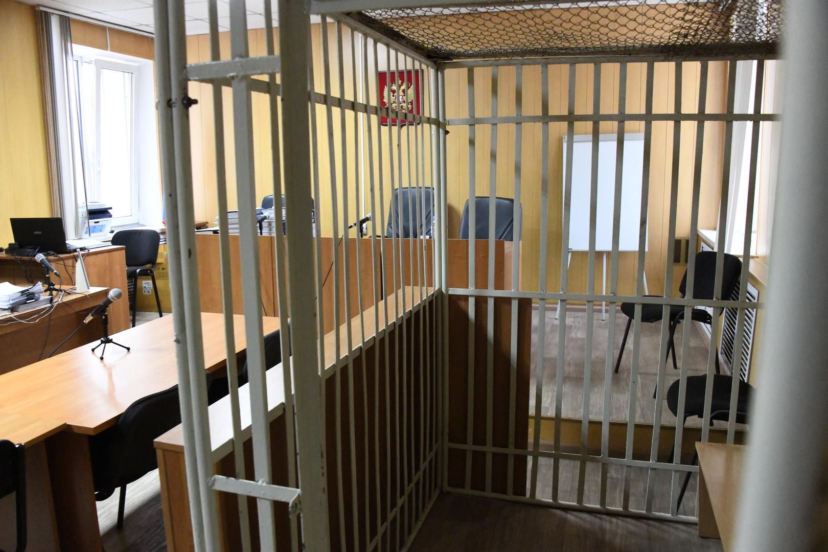 روسيا.. سجن زوجين بتهمة الخيانة العظمى لصالح لاتفيا