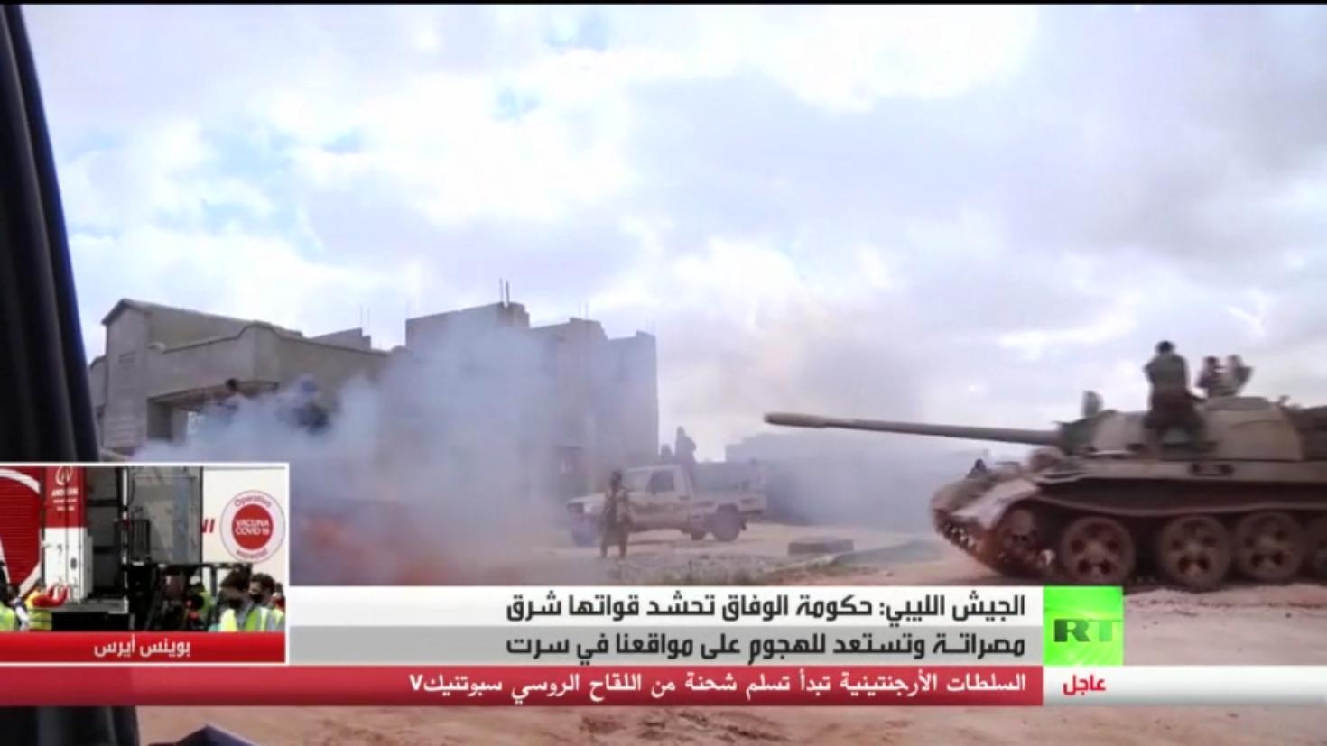 الجيش الليبي: رصدنا تحشيدا عسكريا شرق مصراتة