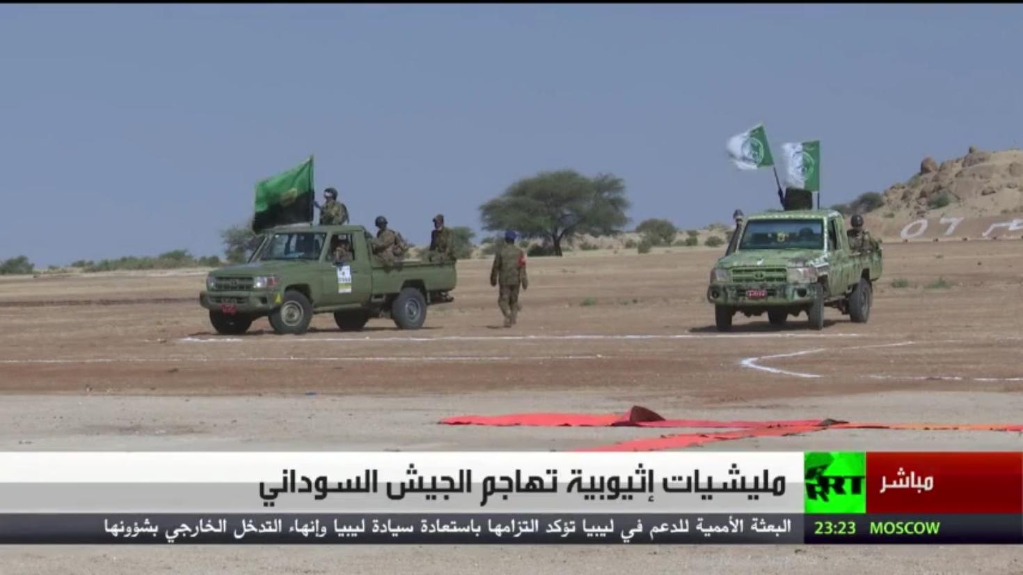 مليشيات إثيوبية تهاجم الجيش السوداني