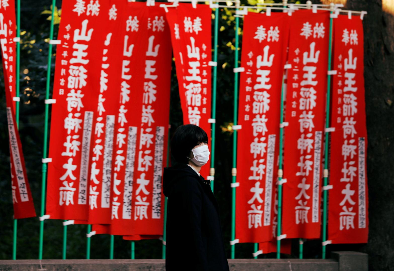 اليابان ترصد 5 إصابات بسلالة كورونا البريطانية