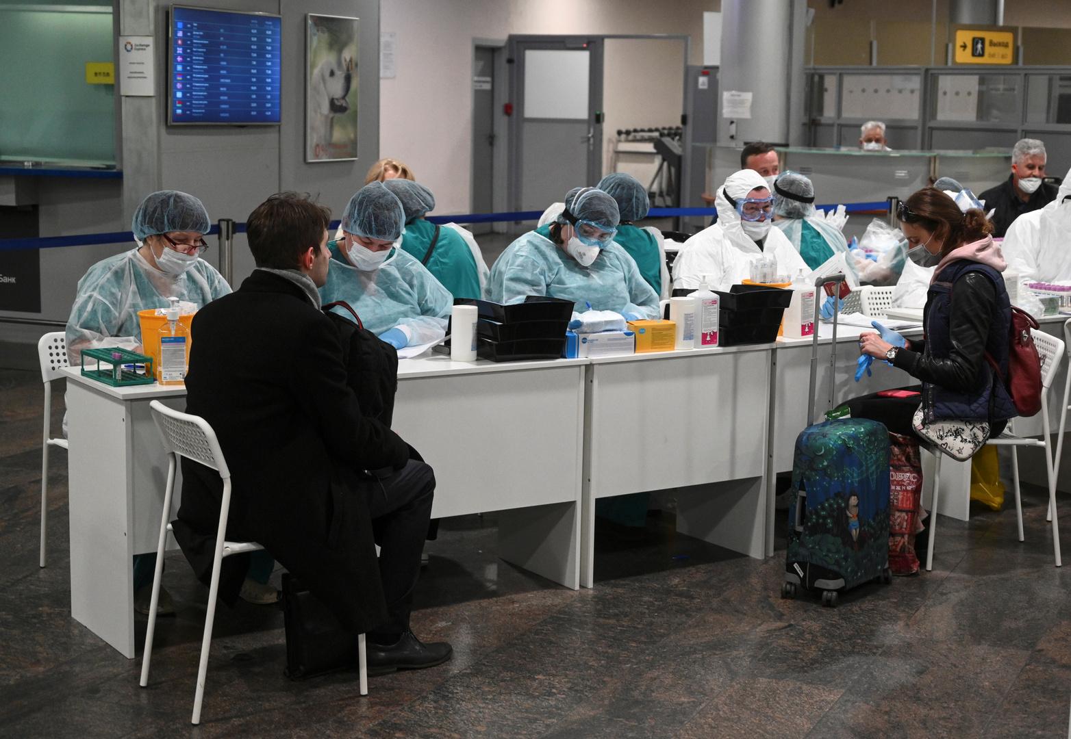 روسيا تلزم القادمين من بريطانيا بالخضوع للحجر الصحي لمدة 14 يوما
