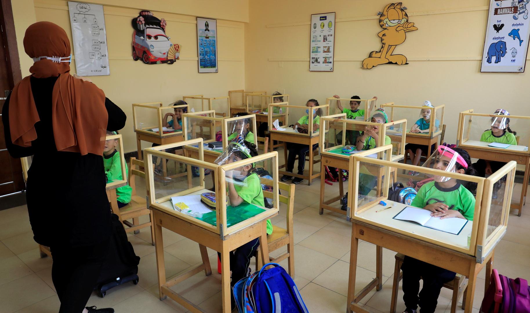 التعليم في مصر بظل جائحة كورونا